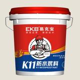 K11防水塗料